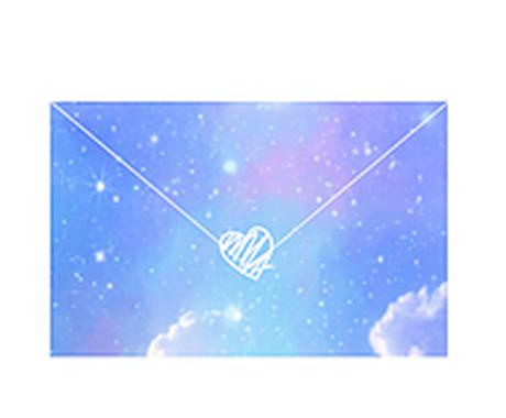 宇宙からのラブレター届けます 幸せになるための光のメッセージ イメージ1