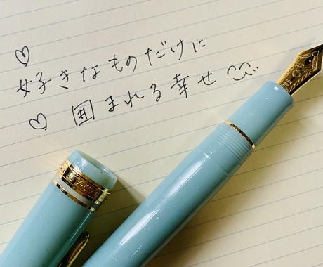 手紙・メッセージカードなどを代筆します 日本語・英語・韓国語の3つに対応! イメージ1