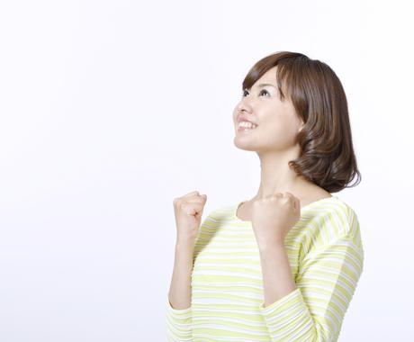 もっと美しく生きたいあなたへ、簡単5ステップで体質改善し、美しく綺麗な輝く女性になる方法 美容・健康 イメージ1