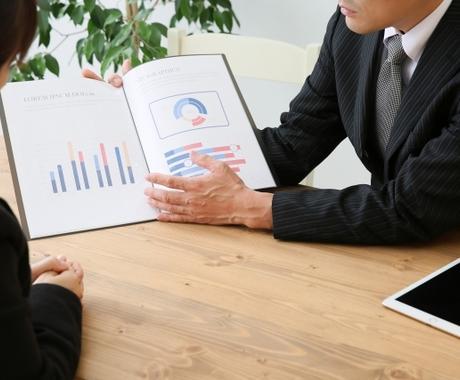 副業カウンセリングで最適な稼ぎ方をアドバイスします 貴方にピッタリの副業が見つけるお手伝いをします イメージ1