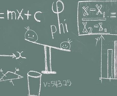 中学生の教科書やテスト・受験問題の解説をします 【苦手の克服からテスト・受験対策まで!】 イメージ1