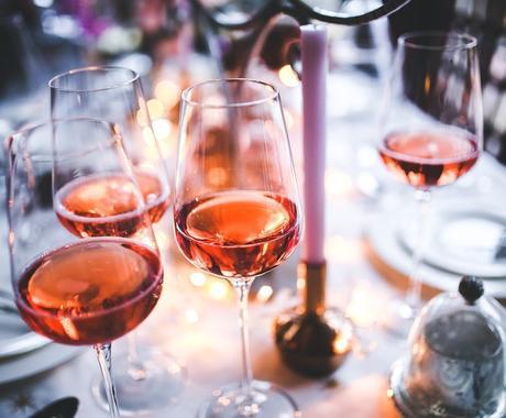 あなたのワイン選びお手伝いします ホテルソムリエが気軽に皆さんの相談に答えます! イメージ1