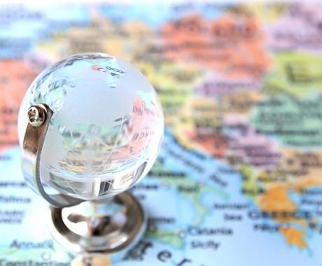 現在マルタ滞在中!!【留学】のあれこれ教えます 〜国・費用・期間…なんでもご相談ください〜 イメージ1