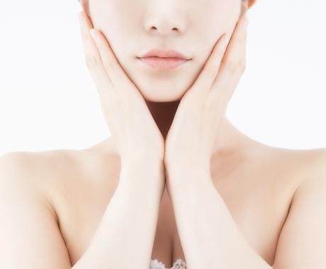 現役の美容皮膚科医が、美容の相談にのります エビデンスと女心に寄り添ったお悩み相談by美容皮膚科医 イメージ1