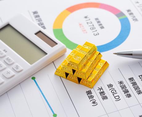 相続税対策・試算・生前対策・遺言のご相談ができます 元国税税理士(相続担当)が直接お答えします イメージ1
