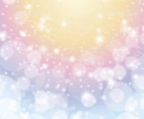 日本古来より伝わる靈氣によって癒します 純粋な靈氣のエネルギーを使います。 イメージ1