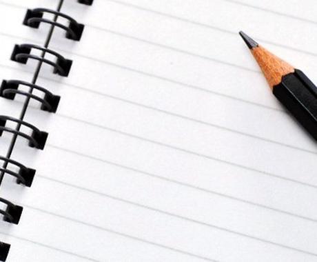 プロライターが結果が出るメルマガ、ステップメールを書きます。(1通分) イメージ1
