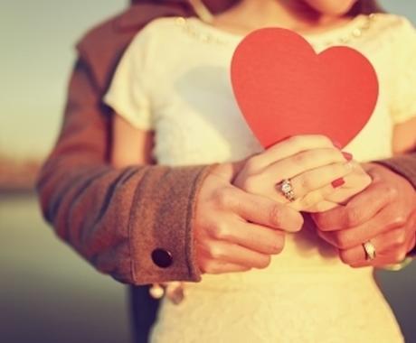 恋愛上手への道のりをアドバイザーが誘導します あなたの好きな人/恋人/対人/仕事、お気軽にご連絡ください イメージ1