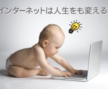 ネットビジネスの全体像をステップ形式でお伝えします 【ガイダンス、時短効果、ミニコーチ】 イメージ1