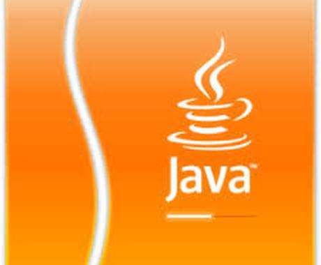"""Java の """"?"""" を """"!"""" にします オブジェクト指向の概念が理解できない方に。 イメージ1"""