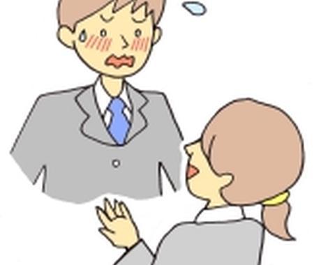 吃音の悩みの改善お手伝いします イメージ1