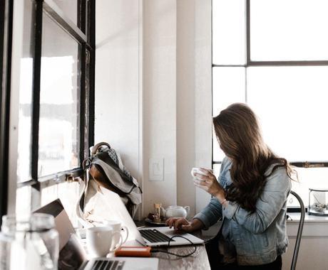 主婦向け!資格取得や就職(パート)の相談にのります あなたにピッタリの資格や仕事を見つけるお手伝いをします イメージ1