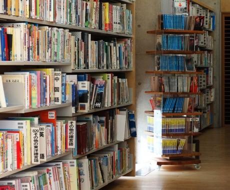 電子書籍記事☆☆再販権付で販売いたします 電子書籍の記事ネタや再販、ブログ特典に! イメージ1