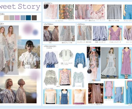 洋服オリジナルブランド立ち上げアドバイスします オリジナルブランド立ち上げの夢が叶う! イメージ1