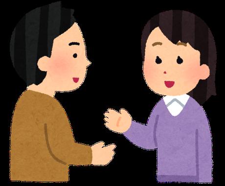 利用できる福祉サービスを提案します 経験抱負な相談員が、利用できる制度についてご提案します! イメージ1