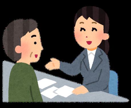 ふるさと納税・積立NISA手伝います 申請や約定完了までサポートします!重い腰を上げませんか? イメージ1