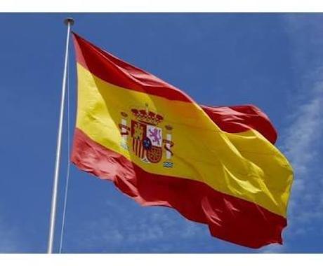 スペイン語の店名、サイト名、フレーズを考えます お店、サイトをおしゃれなスペイン語で名付けたい方 イメージ1
