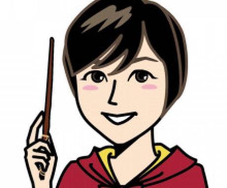 魔法の杖で遠隔ヒーリング 浄化とチャージでパワーアップ モニター募集 イメージ1