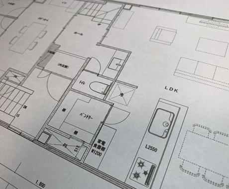 リノベーションの設計・図面・CGを作成します 住宅・店舗・インテリアデザインご相談ください イメージ1