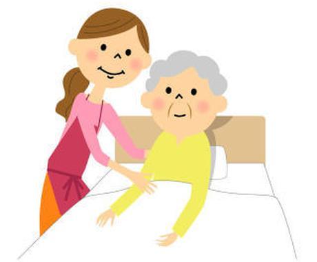 介護に関する相談承ります 皆さんの在宅や施設での介護に関する悩みを解決します! イメージ1
