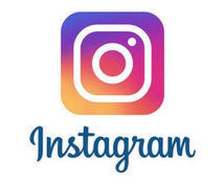 インスタ【いいね】+200 宣伝・拡散ます Instagram/インスタグラム/宣伝/いいね/拡散 イメージ1