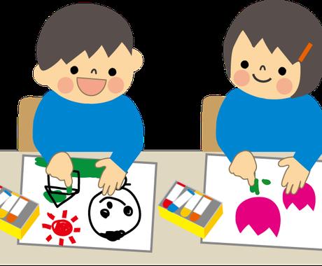 お子さんの良さを伸ばそう!子育て応援! お子さんの心理分析します。※全てお伝えします。 イメージ1