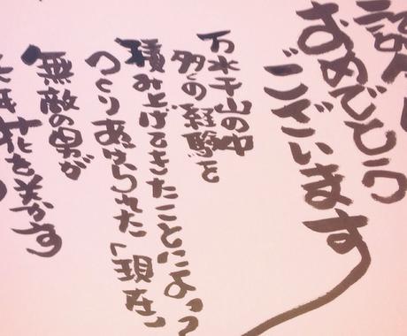 あなたの想いを言葉にします(*^^*)ハガキサイズで文字おかきします*^_^*) イメージ1