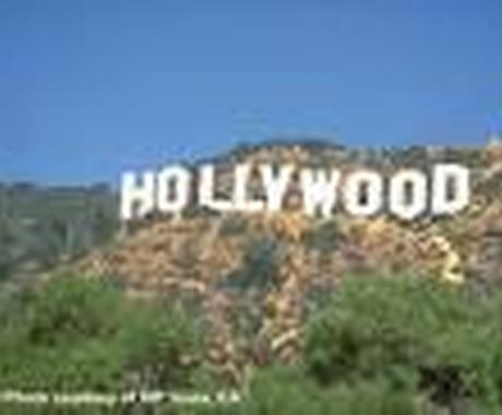 【カリフォルニア州】短大・大学進学、現地生活、就職について親身にご相談に乗ります。 イメージ1