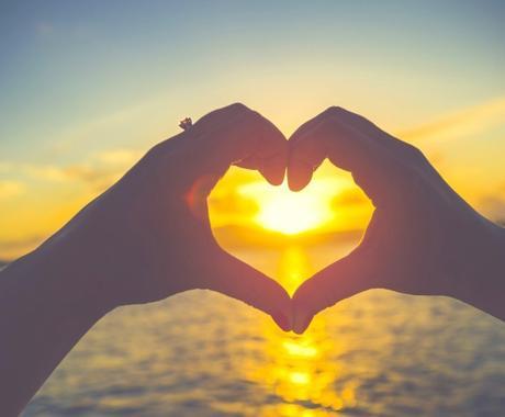 恋愛相談します 輝く恋愛を全力で的確にアドバイス イメージ1