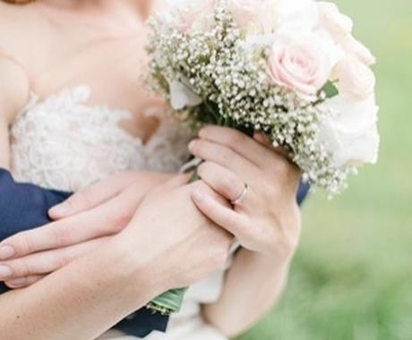 婚活パーティー秘伝書♡2020年婚活卒業!できます 30日以内に婚活卒業も夢じゃない!!9割カップリング!秘伝書 イメージ1