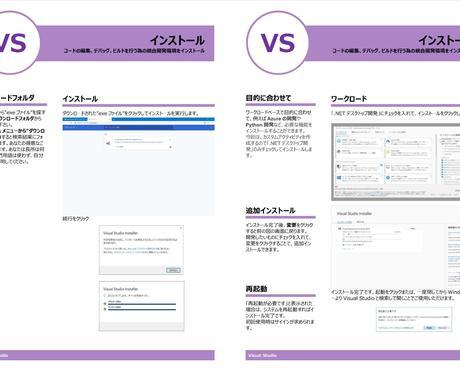 UiPath(RPA)アクティビティ作り方教えます 自作!全カラーページ!プログラミング初心者必見!VB開発! イメージ1