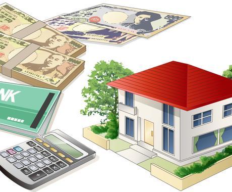賃貸借契約に関するお悩みに何でもお答えします 宅建士、2級FP技能士が豊富な経験に基づき回答いたします! イメージ1