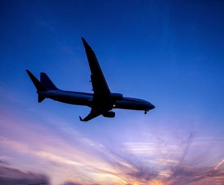大手航空会社総合職です。OB訪問&ES添削受付ます 現役航空会社社員が会社説明会では絶対聞けない就活情報をお届け イメージ1