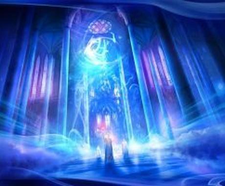 高次元のハイアーセルフからのメッセージを伝えます 宇宙の流れに乗って、真なる自分らしい自分を生きてみませんか。 イメージ1