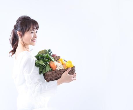 胃を休ませてダイエットにつながる食事法教えます 難しい食材はなしで簡単にそろえれる食材でダイエットしよう! イメージ1