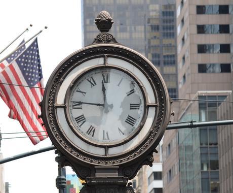 ニューヨーク・ボストン 米国発祥の地を案内します 英語を話すチャンス! 旅行で使う実践英会話 ♪音声会話付き イメージ1