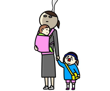 子育てにイライラ&疲れているママたち!吐き出せます 愚痴、不満、我慢、やり場のない気持ちを一緒に共有します♡ イメージ1