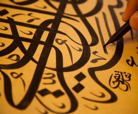 日本語⇔アラビア語 ネイティブのプロが翻訳します 4ヶ国語マスター・翻訳歴7年・ネイティブ・YTや動画字幕可能 イメージ1
