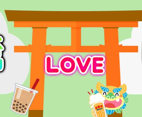 台湾の中国語が話せます 台湾の中国語を勉強したい人におすすめです。 イメージ1