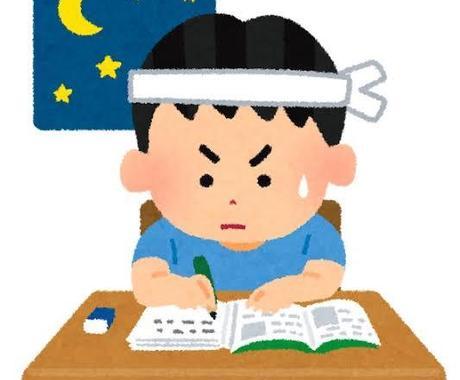 小中学生に現代文と英語教えます わからない問題を提示していただければ教えます イメージ1