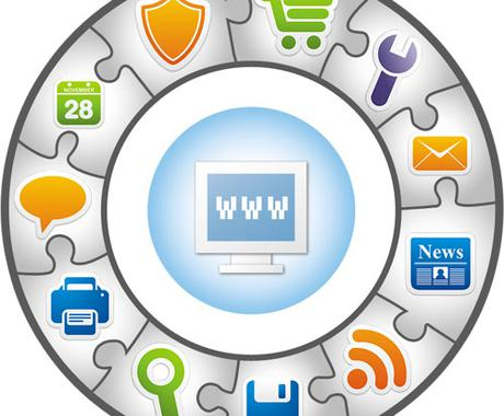 Webサイト運営に関する経費のうち、節約できる経費とその方法を教えます イメージ1