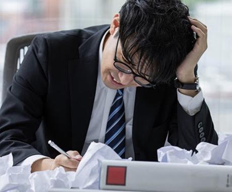 お仕事の悩みききます お仕事の悩みや愚痴・不満など聞きます。 イメージ1