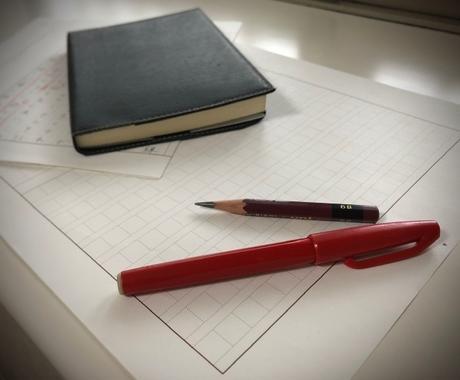 あなたの文章を正しく・読みやすくします 誤字脱字や間違った言葉の使い方、そのままにしていませんか? イメージ1
