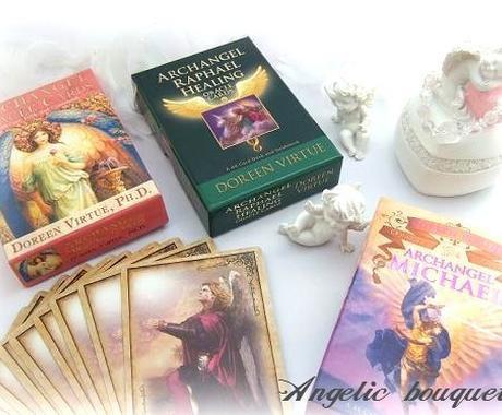 オラクルカードでメッセージをお届けします 守護天使のメッセージを聞いて、あなたらしさを取り戻しませんか イメージ1