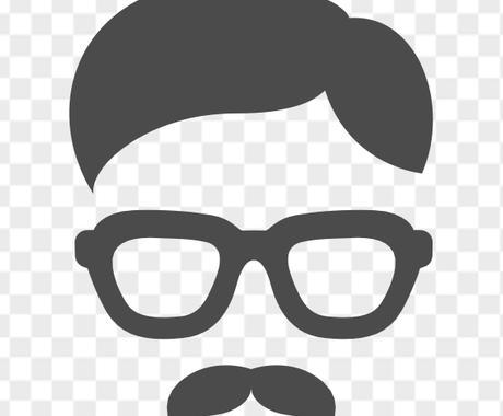 似合うメガネの選び方を教えます メガネのプロ「眼鏡士」がメガネ選びのポイントを教えます。 イメージ1
