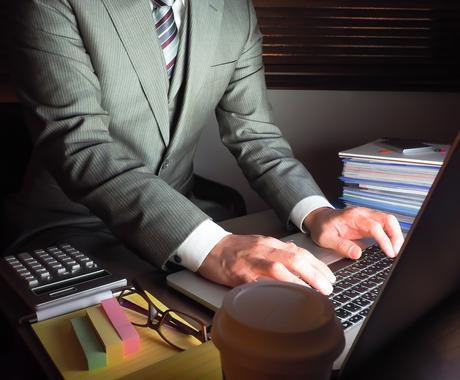 あなたの事業のご相談に乗ります 方向性・不振・判断で困っている方に経営アドバイスします イメージ1
