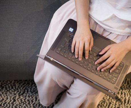女性向け記事のライティングをします ブログ文章や商品紹介の記事等にどうぞ イメージ1