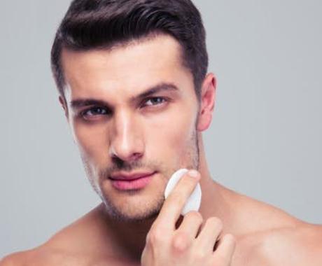 今すぐ買うべき男磨きマル秘美容アイテム教えます 五十嵐先輩オススメ!今すぐ買うべき男磨き美容アイテム イメージ1