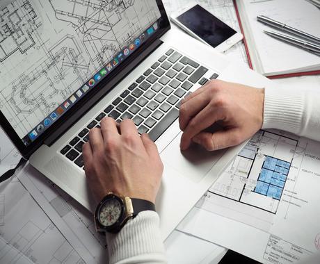 住宅の購入!見積りは本当に正しいのか精査致します よく分からない見積り内容、金額のアドバイスをします。 イメージ1