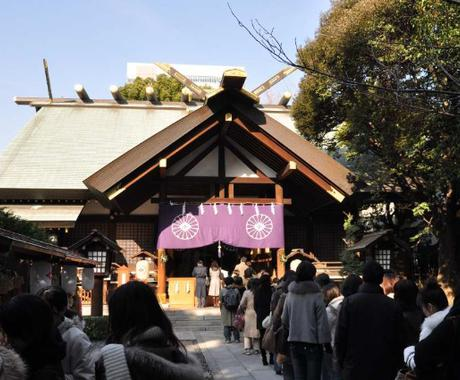 【恋愛必勝☆】東京大神宮で、あなたの代わりに参拝します。    イメージ1